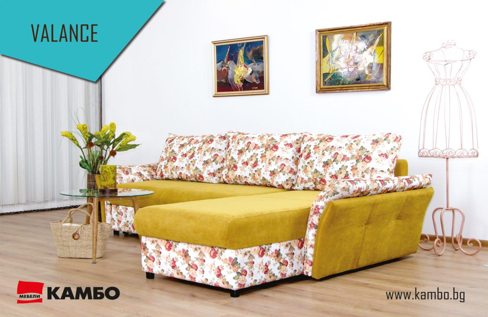 Холен ъгъл ВАЛАНС мебели Камбо