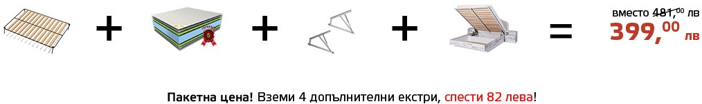 """Спален комплект """"Корона"""" мебели Моб София"""