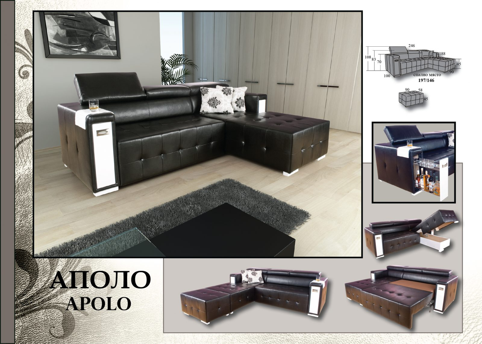Луксозни дивани Руди ан  Ъгъл Аполо