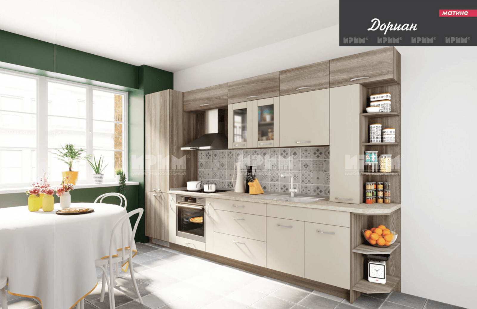 Кухня Дориан мебели ИРИМ